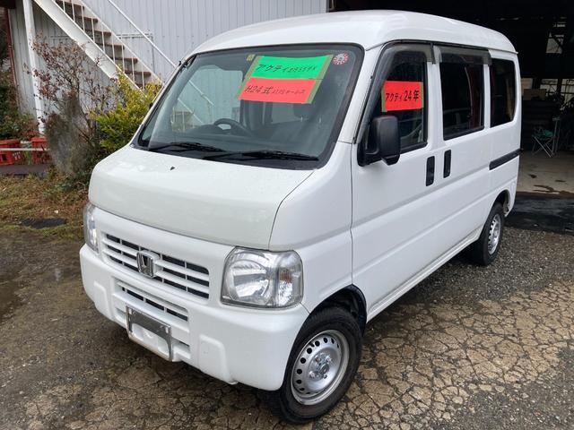 ホンダ  オートマ・走行54700KM・キーレス