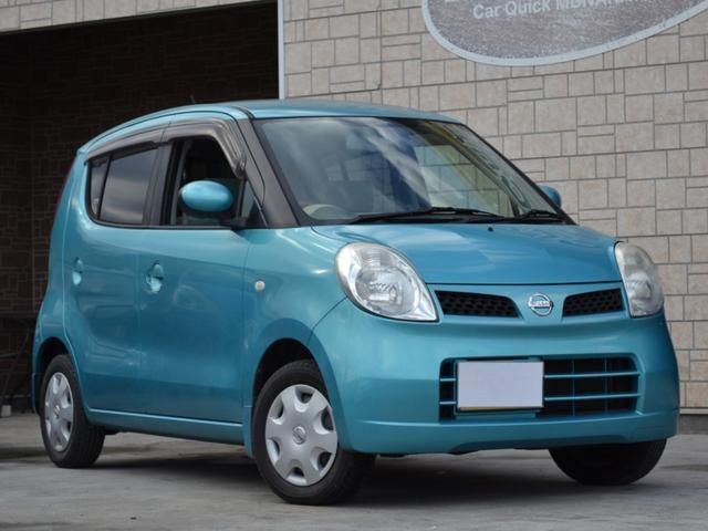 日産 E オートエアコン スマートキー タイヤ&プラグ交換済