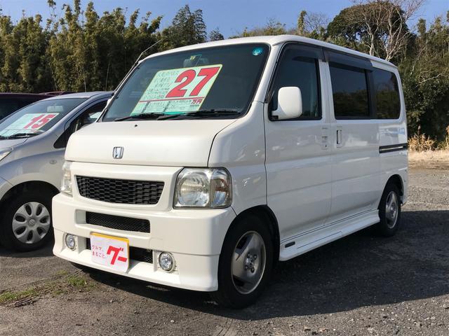 「ホンダ」「バモス」「コンパクトカー」「鹿児島県」の中古車