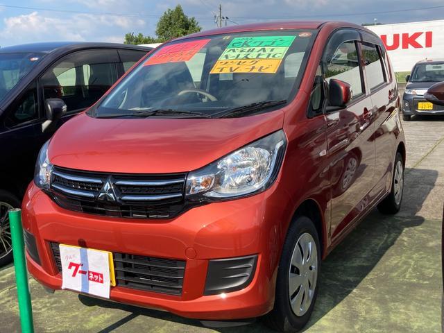 三菱 E ナビ ワンセグTV ETC シートヒーター キーレス フル装備 ABS