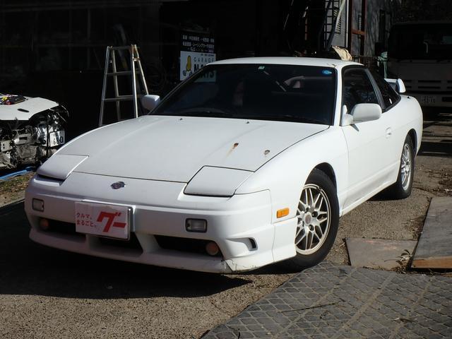 「日産」「180SX」「クーペ」「熊本県」の中古車