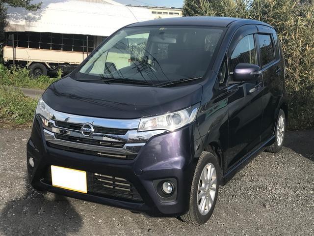 「日産」「デイズ」「コンパクトカー」「宮崎県」の中古車