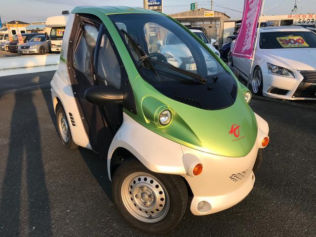 トヨタ P-com ドア付き 小型電気自動車 家庭用100V充電OK
