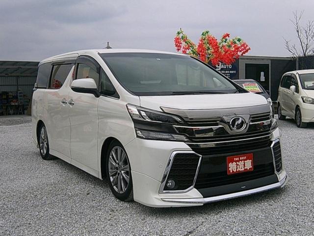 トヨタ 2.5Z Aエディション・SDナビ・エアロ・HKS車高調