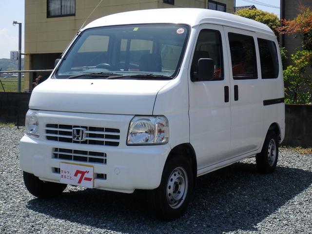 「ホンダ」「アクティバン」「軽自動車」「熊本県」の中古車