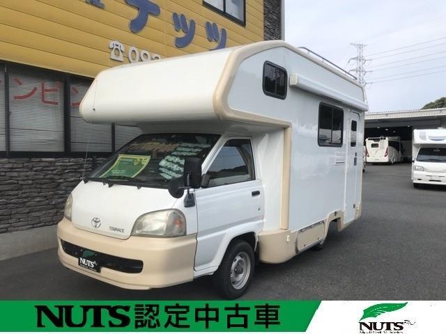 「トヨタ」「タウンエーストラック」「トラック」「福岡県」の中古車