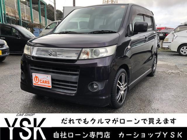 スズキ X 1年保証 ローダウン 新品タイヤ 新品シートカバー