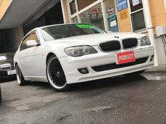 BMW740i サンルーフ レザーS ローダウン 20AW