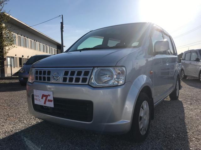 日産 オッティ S キーレス 車検2年付き CD 電動格納ミラー フル装備