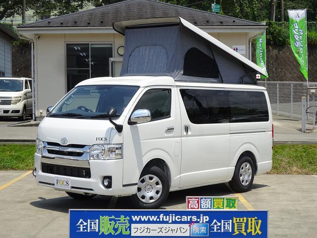 トヨタ FOCS エスパシオ+UP セーフティセンス ギャレーキット