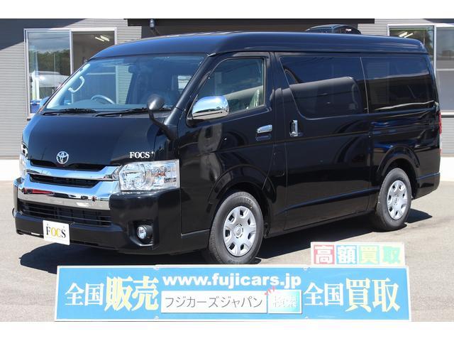 トヨタ FOCS Ds-Fスタイル タイプ4 新車 FFヒーター