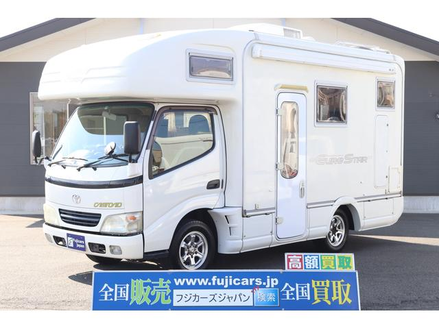 「トヨタ」「カムロード」「トラック」「佐賀県」の中古車