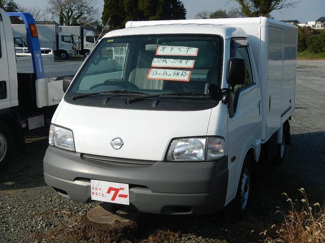 日産 バネットトラック  冷蔵冷凍車 社外HDDナビ ETC ライトレベライザー