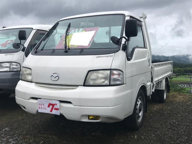 マツダ ボンゴトラック  エアコン/パワステ/5速MT