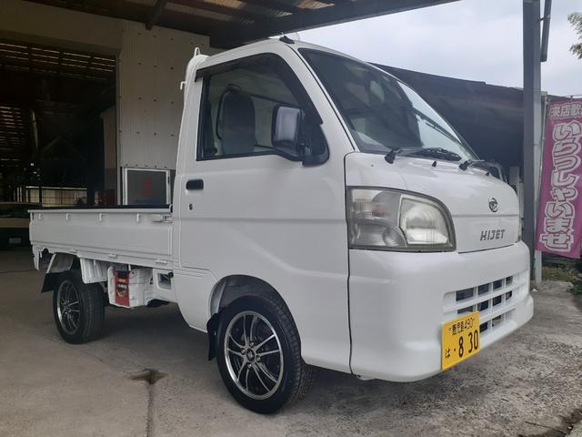 ダイハツ エアコン・パワステ スペシャル 2WD/パワステ/エアコン