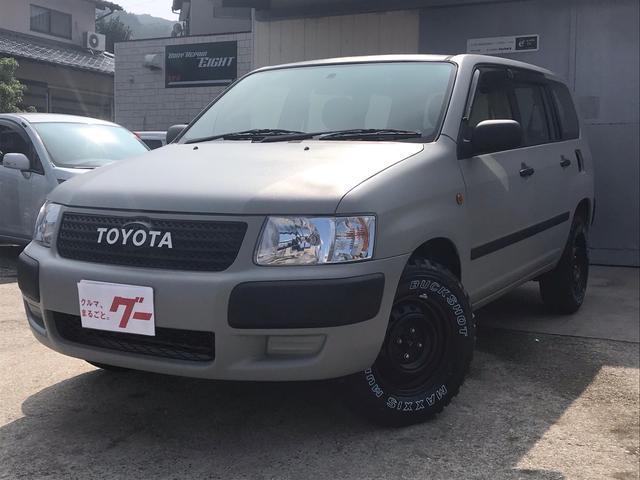 トヨタ  ラプターライナー塗装 キーレス 2インチUP公道変更済み タイヤホイール4本新品