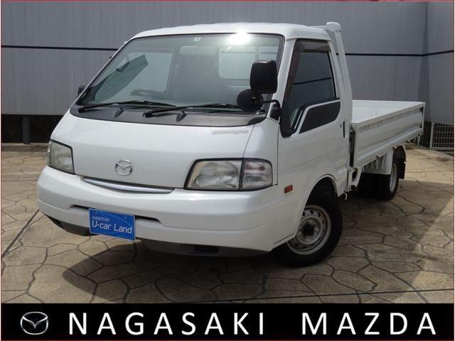 マツダ ボンゴトラック GL 1年保証付 ワイドロー 5速MT エアコン パワステ パワーウィンドウ 運転席エアバッグ 助手席エアバッグ