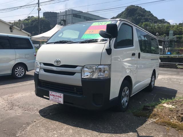 「トヨタ」「ハイエース」「その他」「鹿児島県」の中古車
