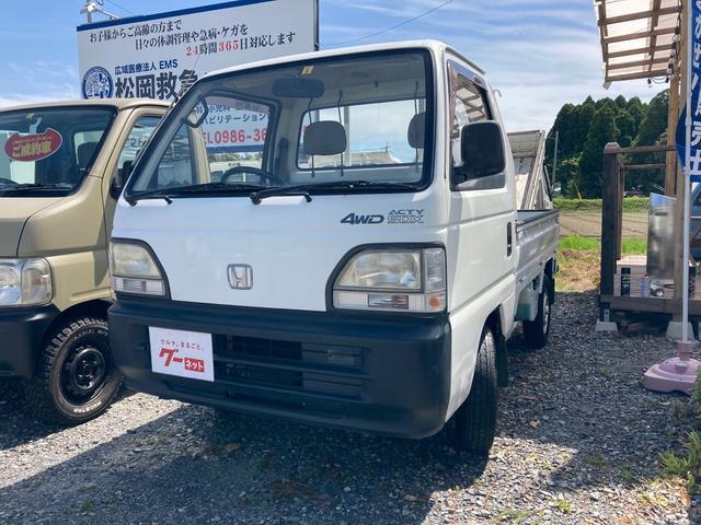 ホンダ ベースグレード 4WD AC MT 軽トラック