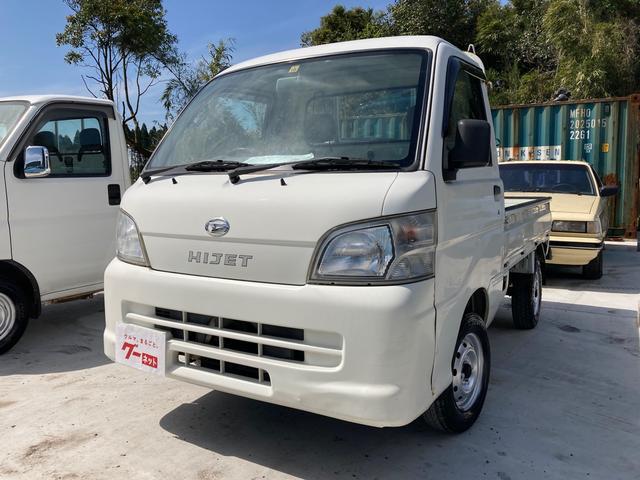 ダイハツ エアコン・パワステ スペシャル 4WD AC MT 軽トラック