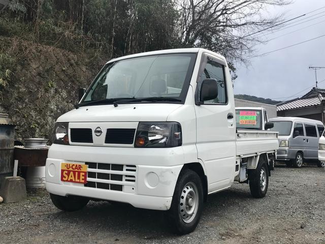 日産 クリッパートラック DX 4WD 三方開 エアコン パワステ ヘッドライトレベライザー