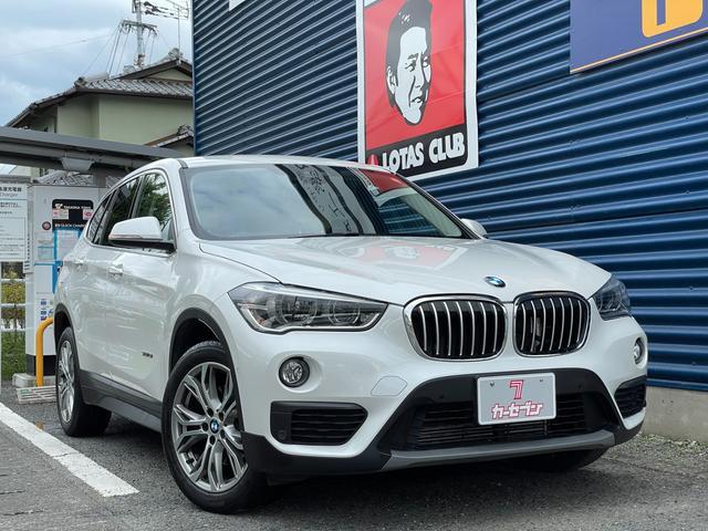 BMW X1 sDrive 18i ナビ 純正アルミホイール 電動シート クルーズコントロール バックカメラ 障害物センサー ワンオーナー CD再生 スマートキー