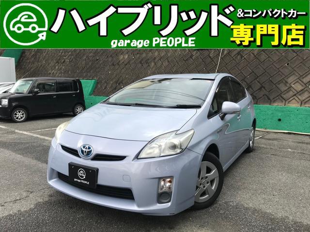 トヨタ プリウス L 純正ナビ/ワンセグ/Bluetooth/バックカメラ/ETC/保証付き/付帯条件付き