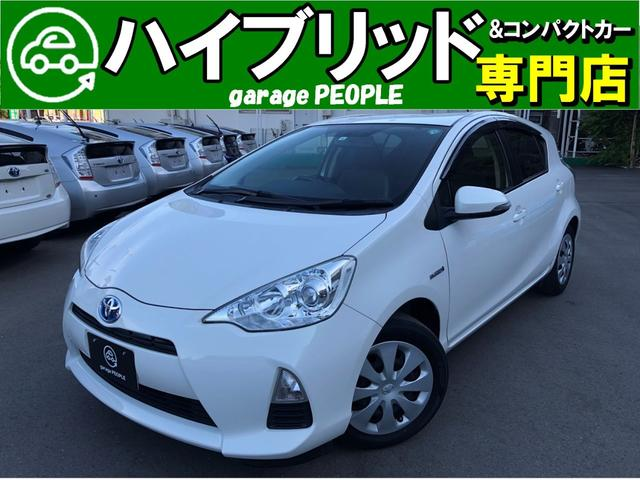 トヨタ G 1.5G レザーセレクション フルセグ/Bluetooth/Bカメラ/ETC/Pスタート/Sエントリー/ステリモ/シートヒーター/保証付き