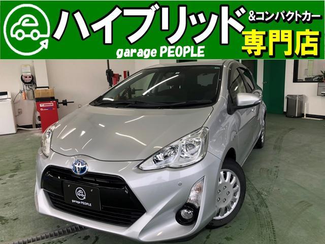 トヨタ G 1.5G セーフティセンス/フルセグ/BT/クルコン/コーナーセンサー/Bカメラ/ETC/Pスタート/Sエントリー/保証付き