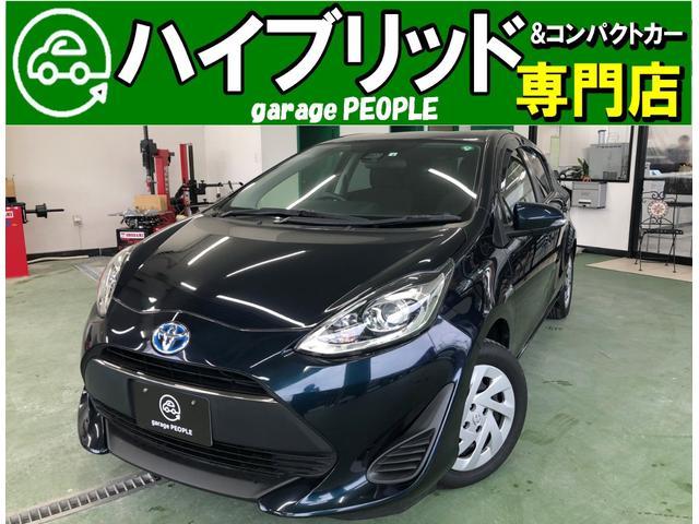 トヨタ G 1.5G セーフティセンス/オーディオナビ/BTオーディオ/Bカメラ/ETC/クルコン/Pスタート/Sエントリー/保証付き