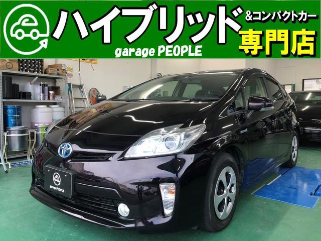 トヨタ プリウス S 純正ワンセグナビ/Bカメラ/100V電源/ETC/保証付き