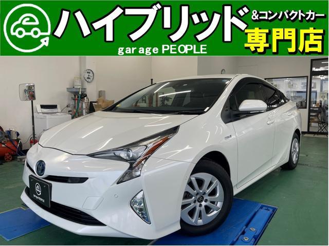 トヨタ S トヨタセーフティセンス/コーナーセンサー/クルーズコントロール/純正ワンセグナビ/Bluetooth/バックカメラ/ETC/保証付き