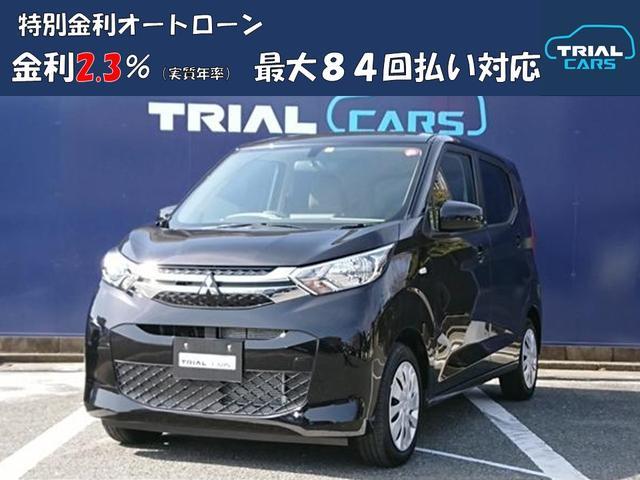 三菱 M ベンチシート シートヒーター キーレス ABS アイドリングストップ