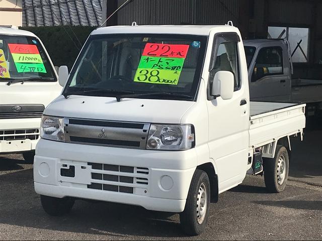 三菱 ミニキャブトラック  2WD エアコン パワステ 三方開 オートマ車 車検整備付き ヘッドライトレベライザー