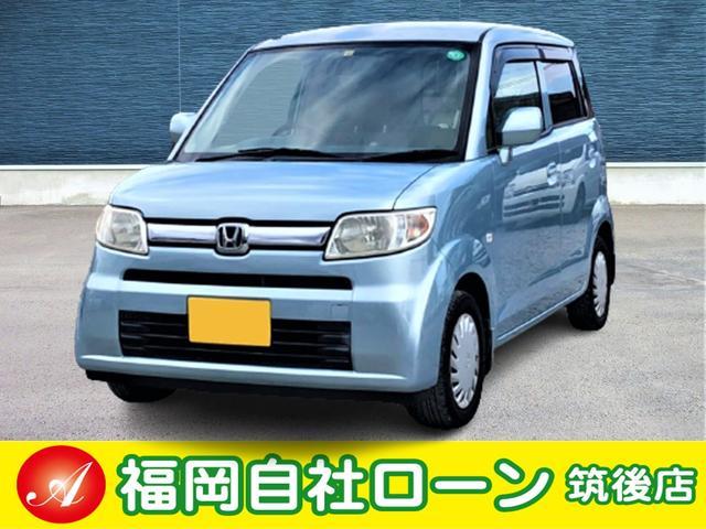 ホンダ スペシャル 車検R4年10月 ETC キーレス CD再生