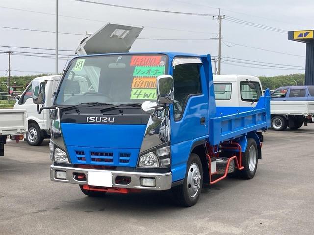 いすゞ ダンプ ワンオーナー車 4WD PTOダンプ 最大積載量2000kg ディーゼル車 NOx・Pm適合車 内外装仕上済 5速ミッション 走行69982km