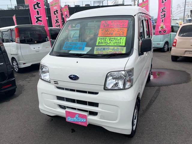 スバル トランスポーターMT5速 キーレス エアコン Pガラス