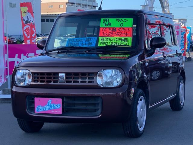 スズキ G CVT車Pスタート タイヤ新品 純正CDステレオ 禁煙車
