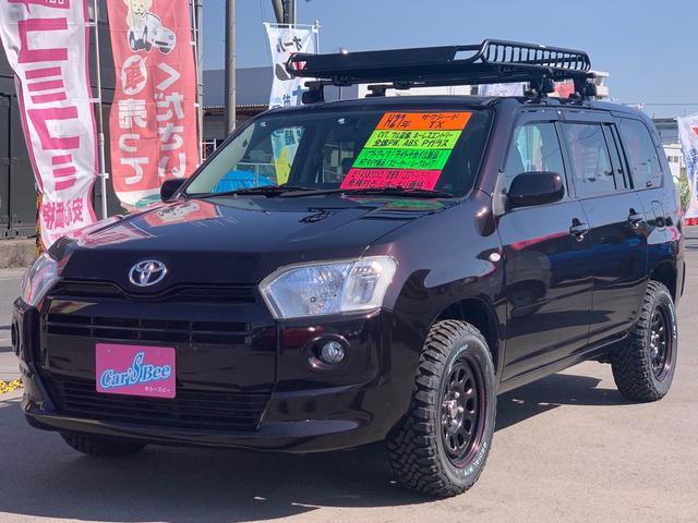 トヨタ サクシード TX リフトアップ CVT フル装備 キーレスエントリー 15インチデイトナホイール MTマッドスタータイヤ Pガラス ルーフキャリアラック LEDヘッドライト アウトドア仕様