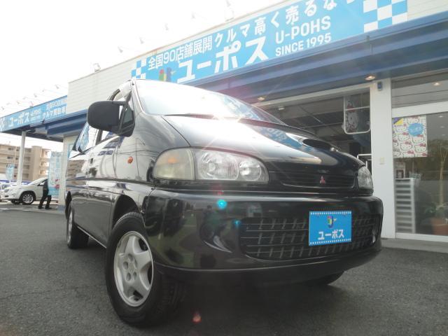 三菱 XG