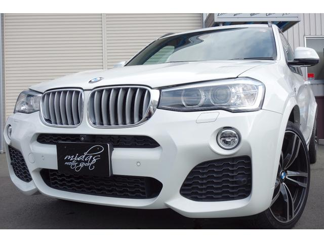 BMW X3 xDrive20d MSPパノラマ レムスマフラー&20AW