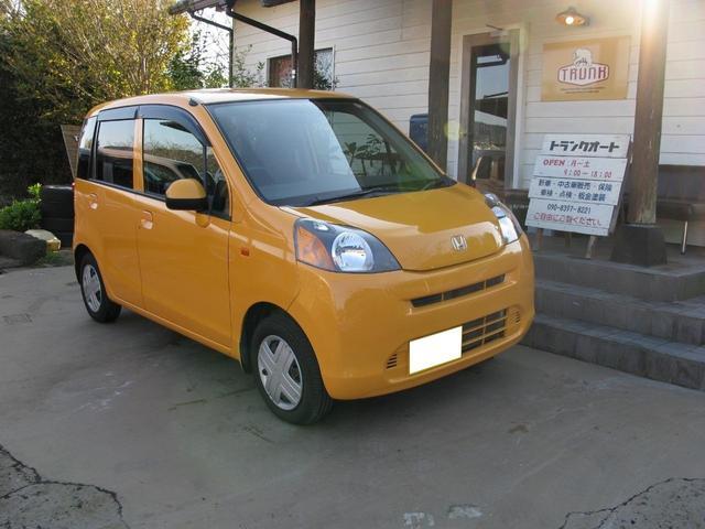 「ホンダ」「ライフ」「コンパクトカー」「宮崎県」の中古車