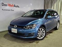 VW ゴルフヴァリアントTSIハイライン ワンオーナー  禁煙車