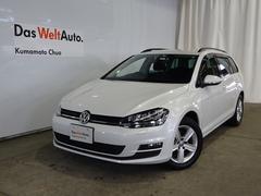 VW ゴルフヴァリアントTSIコンフォートラインプレミアムエディション ワンオーナー