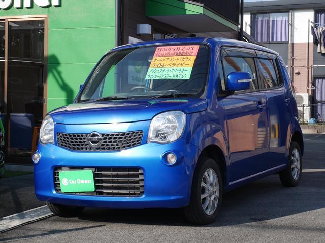 日産 モコ X スマ-トキ- プッシュスタ-ト オートエアコン