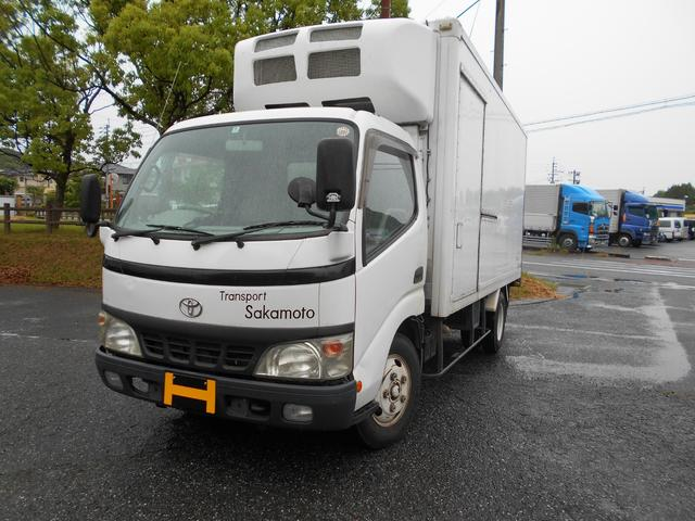 トヨタ ダイナトラック 冷蔵冷凍車 -30℃設定 スタンバイ付き バックモニター