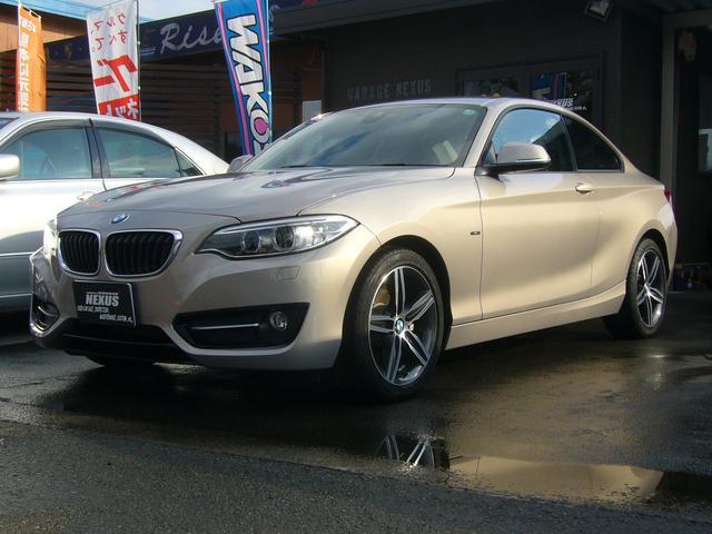 BMW 2シリーズ 220iクーペ スポーツ (車検整備付)