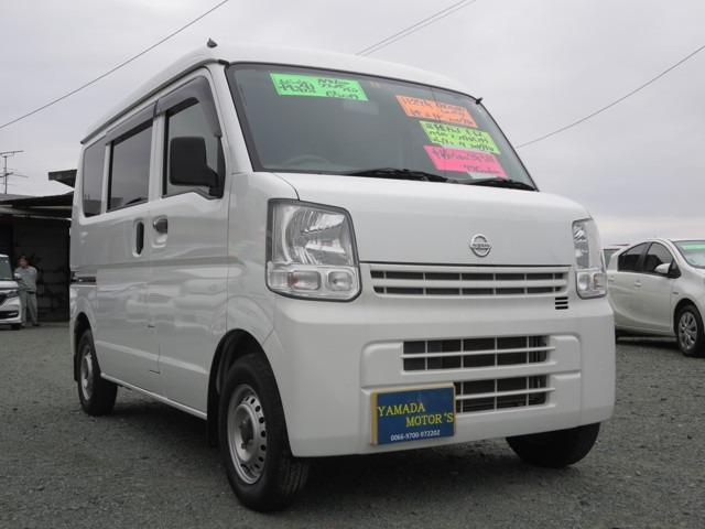 「日産」「NV100クリッパー」「軽自動車」「熊本県」の中古車