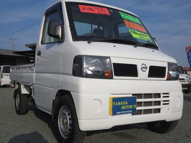 日産 DX 4WD 5速MT エアコン パワステ HI LOモード