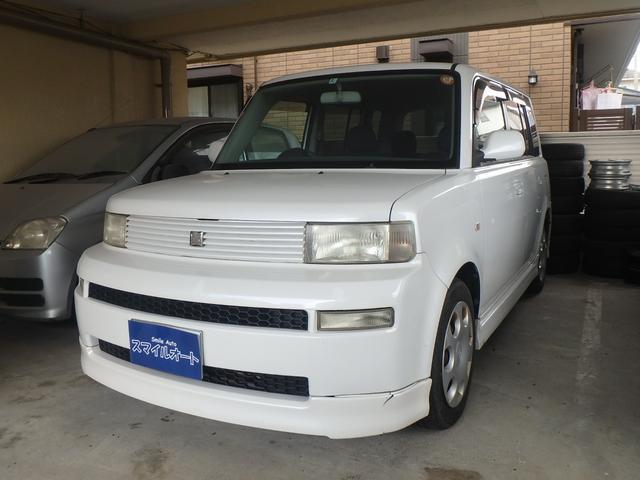 トヨタ S Wバージョン
